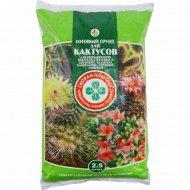 Готовый грунт для кактусов, 2.5 л.