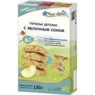 Печенье детское «Fleur Alpine» с яблочным соком, 150 г.