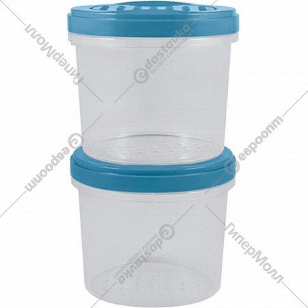 Набор банок с закручивающейся крышкой «Pattern» голубой, 2 шт х 0.7 л.
