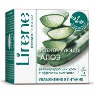 Регенерирующий крем «Lirene» увлажнение и питание, 50 мл.