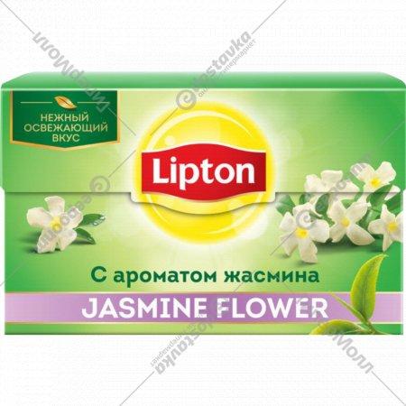 Чай зелёный «Lipton» цветок жасмина, 25 пакетиков.