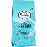 Кофе в зернах «Paulig Cafe» havana, 400 г.