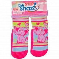 Носки детские махровые, размер 14-16.