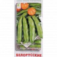 Семена бобов «Белорусские» 7 шт