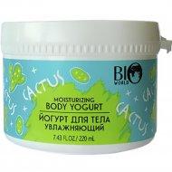 Йогурт для тела «Bio» увлажняющий, 220 мл.