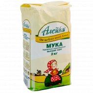 Мука «Алейка» пшеничная 2 кг.