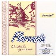 Салфетки бумажные «Premial» двухслойные, 24х24 см, 50 шт.