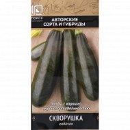 Семена кабачок «Скворушка» 12 шт