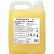 Мыло жидкое «Camolin Honey&Milk» 5 л