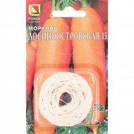 Семена моркови «Лосиноостровская 13» 350 шт