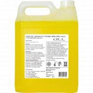 Средство для мытья посуды «Brilless lemon» 5 л.