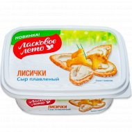 Сыр плавленый «Ласковое лето» со вкусом лисичек, 45%, 170 г