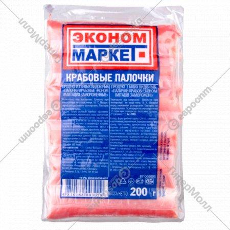 Крабовые палочки «Эконом Маркет» замороженные, 200 г.