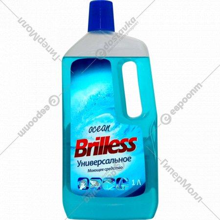 Средство моющее универсальное «Brilless» ocean, 1 л.