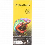 Комплект обложек для тетрадей «HanzKoger» 10 шт.