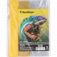 Комплект обложек для книг «HanzKoger» 500K5, 5 шт.