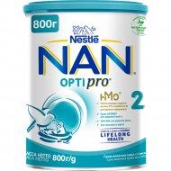 Смесь сухая молочная «NAN-2» для детей с 6 месяцев, 800 г