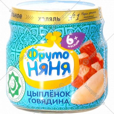 Пюре «Фрутоняня» цыпленок, говядина, 40 г.