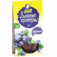 Льняные крекеры «Компас Здоровья» черничные, 50 г.