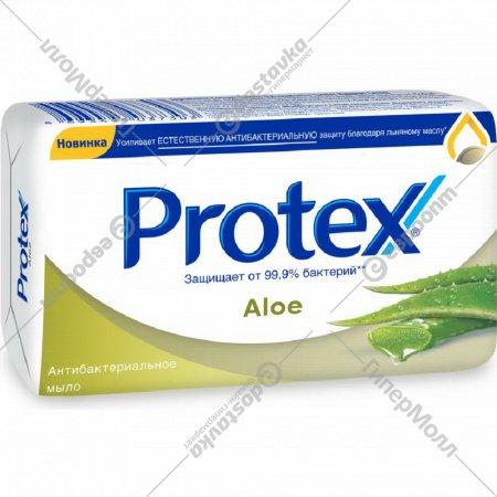 Мыло туалетное «Aloe» антибактериальное, 90 г.