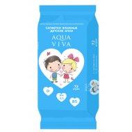 Салфетки влажные детские «Aqua Viva» Алоэ, арт. АВ1200, 72 шт.