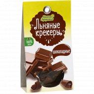 Льняные крекеры «Компас Здоровья» шоколадные, 50 г.