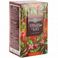 Напиток чайный «Иван-чай» с шиповником, 20 пакетиков.