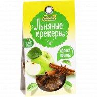 Льняные крекеры «Компас Здоровья» яблоко-корица, 50 г.