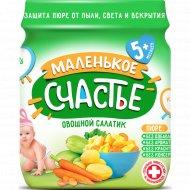 Пюре «Маленькое счастье» из кабачков, картофеля и моркови, 90 г.