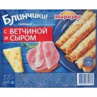 Блинчики «Морозко» с ветчиной и сыром, 370 г.