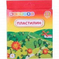Набор пластилина детского «Цветик» 8 цветов, 160 г.