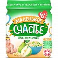 Пюре «Маленькое счастье» банан-груша-яблоко, 90 г.