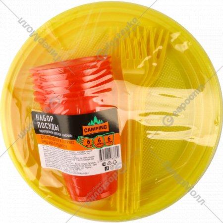 Набор одноразовой посуды «Пикник» 6 персон.