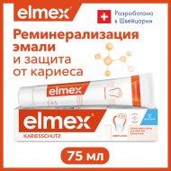 Зубная паста «Elmex» Caries Protection, 75 мл
