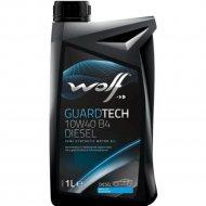 Масло моторное «Wolf» Guardtech B4 Diesel, 1 л.