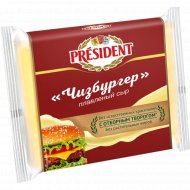 Сыр плавленый ломтевой «President» Чизбургер, 40%, 150 г.