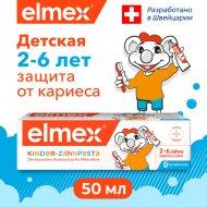 Детская зубная паста «Elmex» Chidren's, 50 мл.