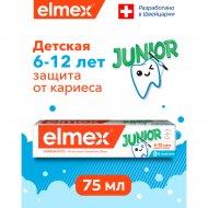 Детская зубная паста «Elmex» Junior, 75 мл.