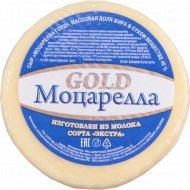 Сыр «Моцарелла» Gold 40% 1к., фасовка 0.25-0.4 кг