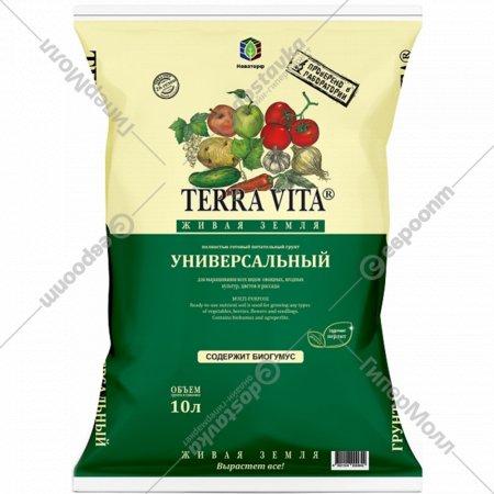 Земля «Terra Vita» 10 л.