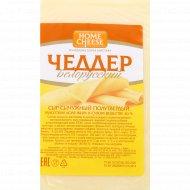 Сыр сычужный полутвёрдый «Чеддер Белорусский» 40%, 1 кг., фасовка 0.2-0.4 кг