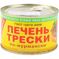Печень трески «По -Мурмански» 240 г.