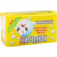 Мыло хозяйственное твердое «Аистенок» 200 г.