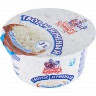 Творог зерненый «Домашний» 3%, 140 г.