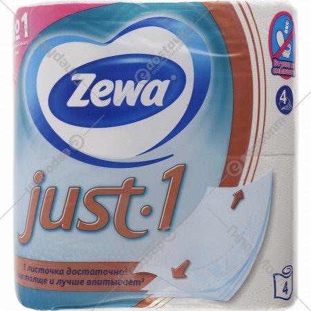 Туалетная бумага «Zewa» Just, 4 рулона.