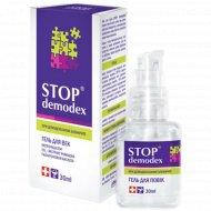 Гель для век «Stop demodex» 30 мл