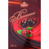 Конфеты шоколадные «Вишенка» 230 г.