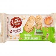 Печенье «Полезный завтрак» 160 г.