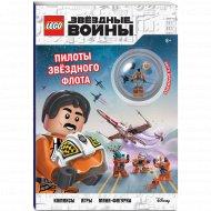 Книга «Star Wars. Пилоты звёздного флота» + фигурка пилота-повстанца.