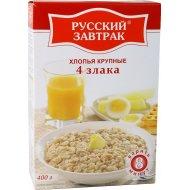 Хлопья «Русский завтрак» 4 злака, 400 г.